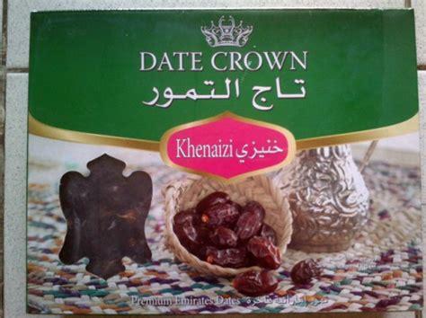 Kurma Date Crown Kheinizi Kurma Manis 1kg Oleh Oleh Haji Dan Umroh kurma 703 all new kurma khenaizi
