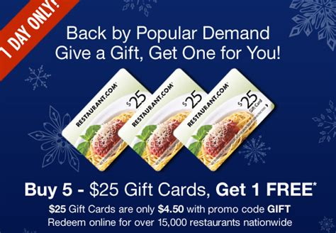 How Do I Use A Restaurant Com Gift Card - deal expired restaurant com 6 25 gift cards for only 22 50 shipped happy