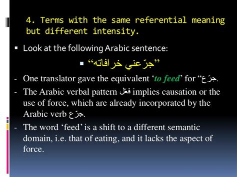 pattern verbal sentence lexical non equivalence presentation