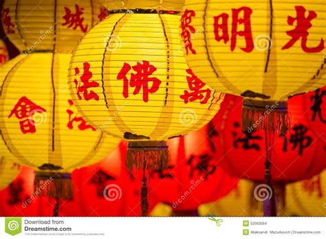 meanin of chinese lanterns at new years new year paper lanterns stock photo image of paper 52063564
