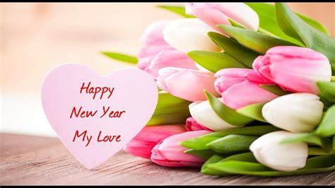 new year my year happy new year 2017 greetings wishes whatsapp
