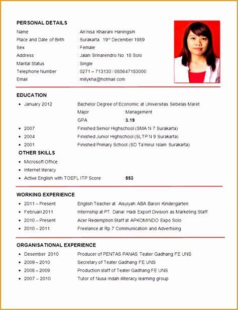 biodata format hotel job 6 biodata resume format for attendant job free sles