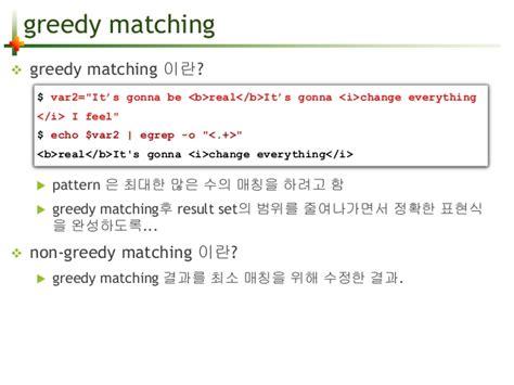 pattern matching non greedy regex