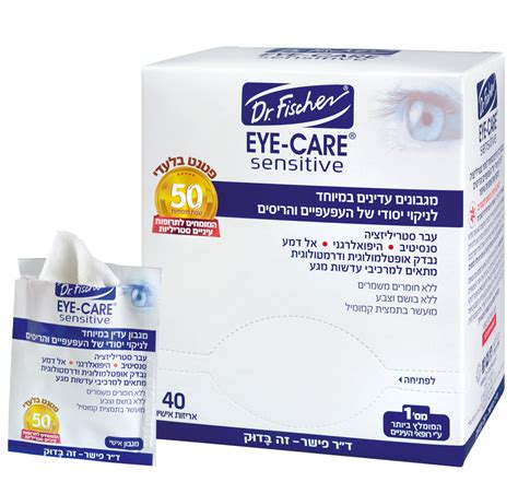 Eye Care What You Should 2 by Eye Care ד Quot ר פישר
