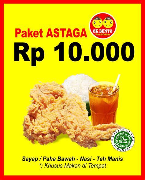 Franchise Teh Gopek Di Surabaya ok bento franchise makanan bisnis kuliner franchise indonesia kuliner bisnis