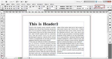 layout nfe txt 3 1 indesign cs5 文字跨欄新功能 阿鯤 的 學習日記 隨意窩 xuite日誌