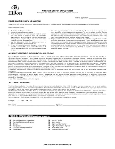 printable job application for piggly wiggly free printable doubletree job application form