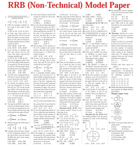 paper pattern rrb 2016 rrb exam papers rrb non technical model paper