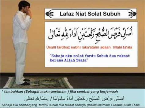 tutorial sholat subuh lengkap full download video panduan belajar shalat salat solat 5