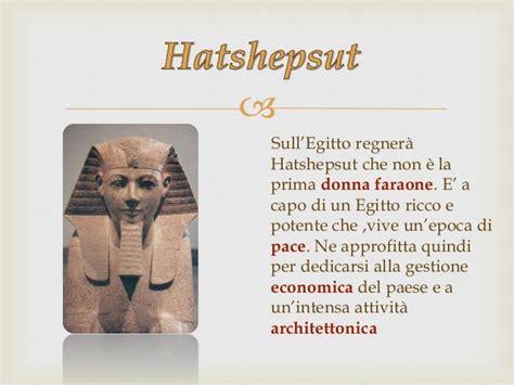 parte ricurva vaso il faraone