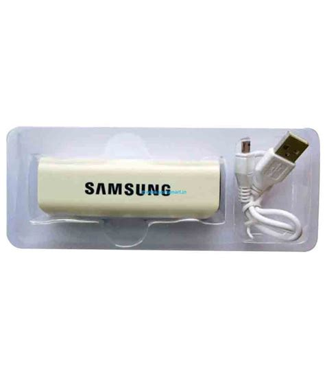 Power Bank Samsung Made In Korea samsung 2600mah power bank white buy samsung 2600mah