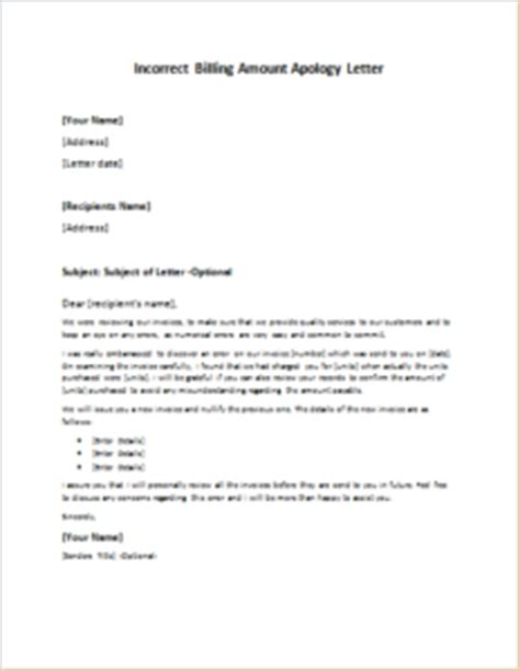 Apology Letter Error In Billing Incorrect Billing Amount Apology Letter Writeletter2