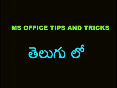 excel 2013 tutorial in telugu how to add picture manager in office 2013 tutorial in