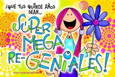 imagenes cumpleaños quinceañeras im 193 genes de cumplea 209 os para 15 a 209 os gratis im 193 genes de