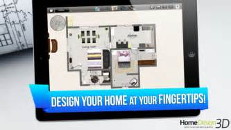 Best Home Interior Design Apps For Ipad 2 Home Design 3d On The App Store