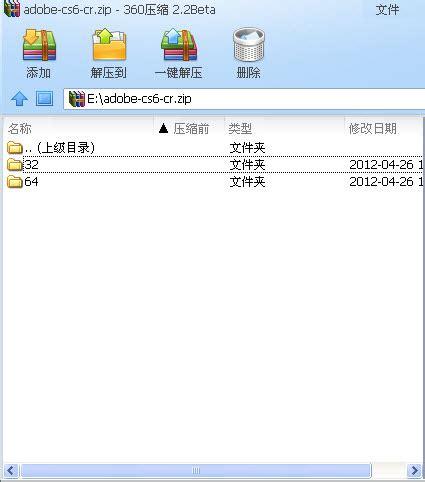 mac crack cs6 amtlib framework zip amtlib para acrobat pro cs6 mac autos weblog