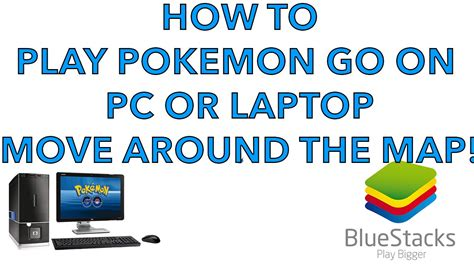 bluestacks jio4gvoice not working not working play pokemon go on pc or laptop with