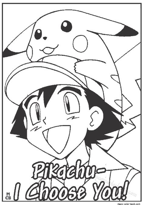 cute ash and pikachu coloring pages coloring pages