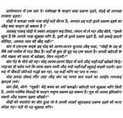 Shiv Khera Quotes QuotesGram