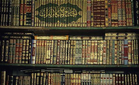 Buku File Besar By Loving Shop mengikuti madzhab tertentu haruskah hidayatullah