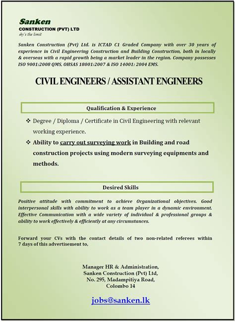 Work Experience Letter Sle For Civil Engineer experience letter for civil engineer docoments ojazlink