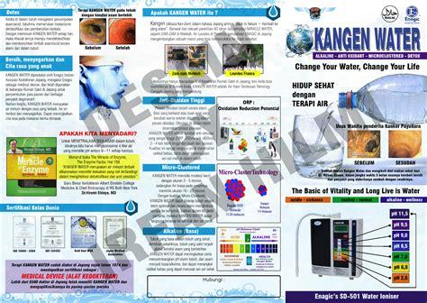 jual kangen water brosur promo di indonesia katalog or id