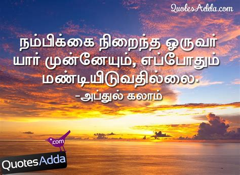 quotes about tamil in tamil quotesgram education quotes in tamil tamil language quotesgram