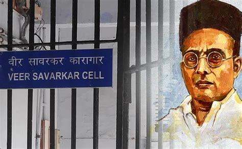 biography of veer savarkar life story of veer savarkar