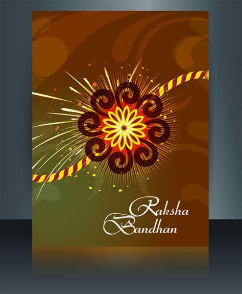 raksha bandhan card template festival raksha bandhan template brochure colorful design