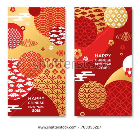 new year 2018 animal and element vertical banners set 2018 new stock vector