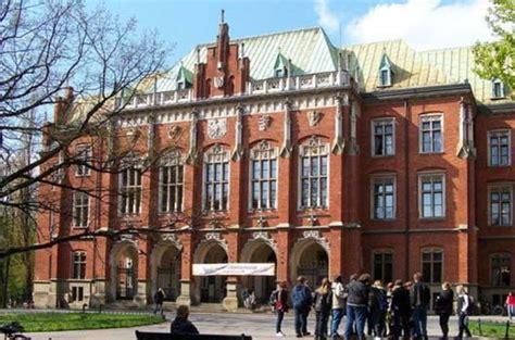 list of best universities list of best universities in