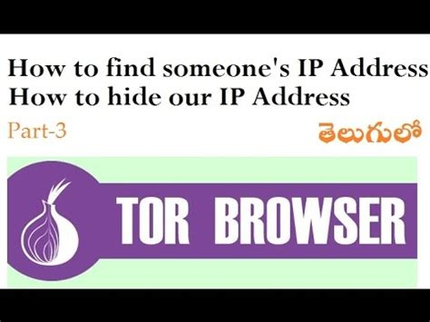 How To Find Peoples Ip Address How To Find Someone S Ip Address What Is Tor Browser