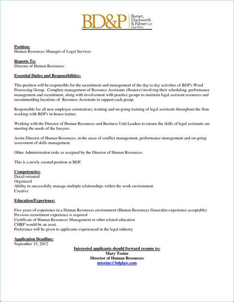 post resume online for jobs for free sidemcicek com
