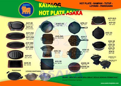 Hotplate Steak Sapi jual hotplate harga murah distributor jual plate ayam