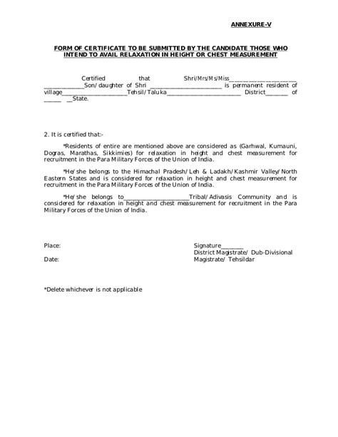 Reference Letter Format By Gazetted Officer 5472
