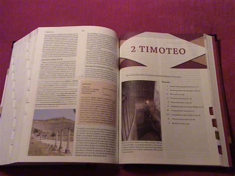 biblia de estudio holman rvr 143360177x biblia de estudio rvr60 holman tapa dura indice 1 100 00 en mercado libre