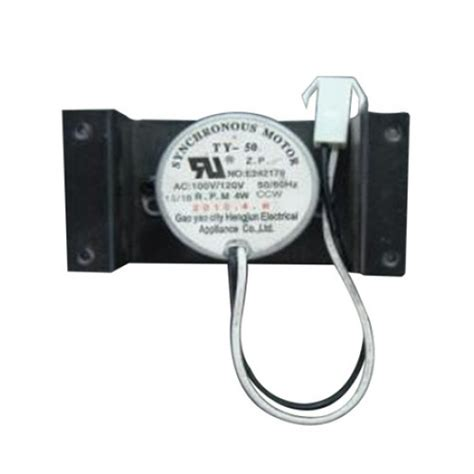 Electric Fireplace Motor by Electric Fireplace Parts