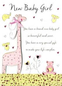 new baby congratulations greeting card cards kates