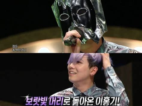 dramanice king of masked singer seven member boy group romeo to debut in may