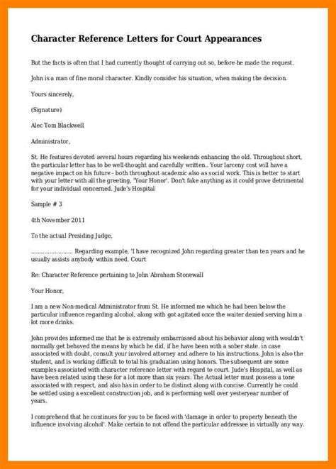Positive Character Reference Letter For Court Formal Acceptance Of An Invitation Futureclim Info