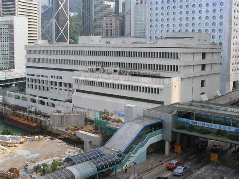 Hong Kong Post Office by General Post Office Hong Kong