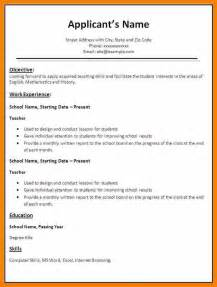 reference templates for resumes work experience in