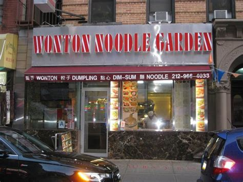 Restaurants In Garden City Ny by Wonton Noodle Garden New York City Restaurant Reviews