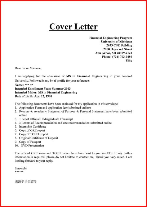 cover letter for functional resume office templates