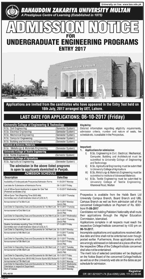 Bzu Mba Admission 2017 by Bzu Multan Admission 2017 Undergraduate Admission
