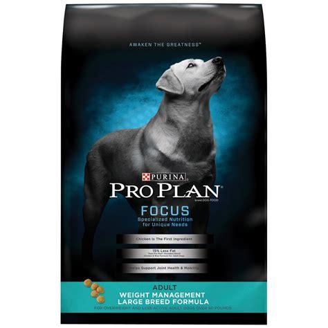 purina pro plan focus puppy purina pro plan focus weight management large breed formula food 34 lb jet