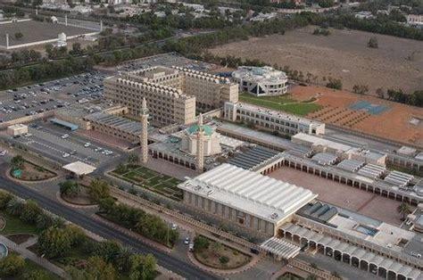 emirates university united arab emirates university islamic institute cus