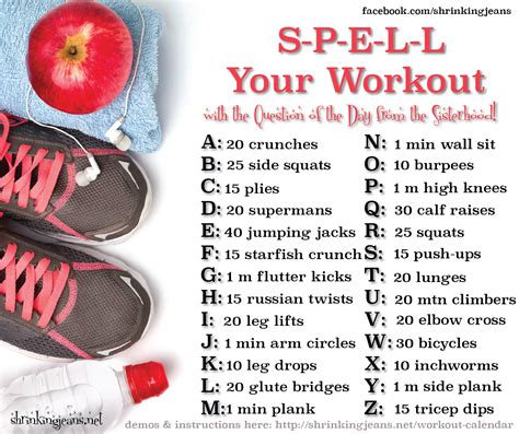 Do You Spell Calendar Monthly Workout Calendar S P E L L Your Workout With The