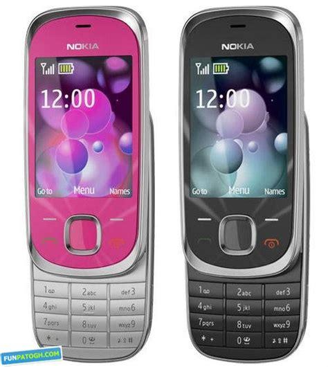 Nokia 7230 Aa 10 گوشی موبایل ساده اما با امکانات خوب عکس و قیمت