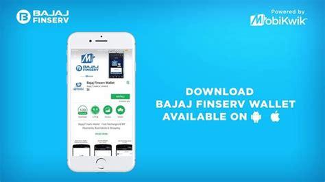 bajaj finserv lending paymentbajaj finserv lending pay emi bajaj finserv wallet app in partnership with mobikwik launched